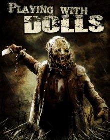 Игра в куклы: Жажда крови