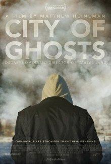 Город призраков смотреть онлайн бесплатно HD качество