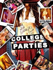Как организовать вечеринку в колледже