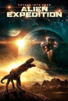Инопланетная экспедиция