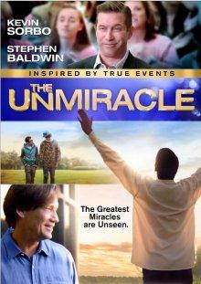 Невиданное чудо