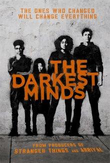 Темные отражения