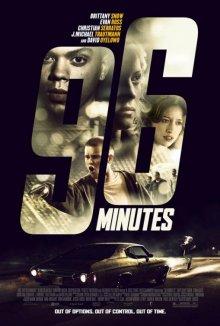 96 минут смотреть онлайн бесплатно HD качество