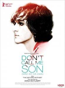 Не называй меня сыном