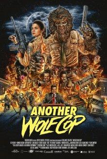 Еще один волк-полицейский