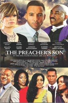 Сын проповедника