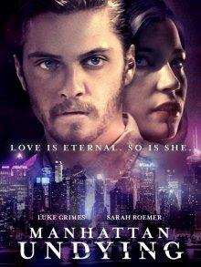 Бессмертный Манхэттен