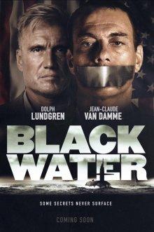 Черные воды