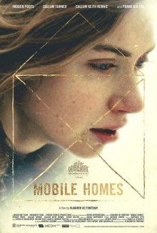 Мобильные дома