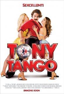Танго Тони