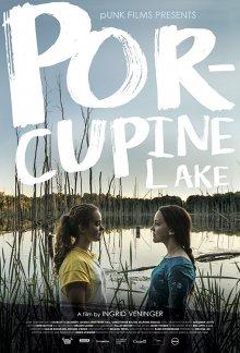 Озеро Поркьюпайн