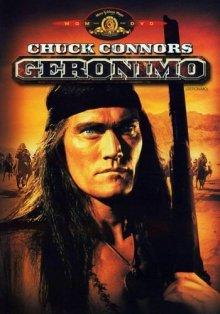 Джеронимо смотреть онлайн бесплатно HD качество