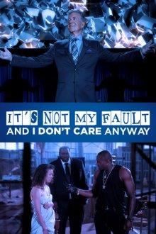 Это не моя вина и, вообще, мне плевать