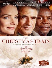 Рождественский поезд