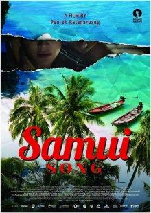 Песнь Самуи