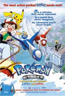 Покемон 5: Герои смотреть онлайн бесплатно HD качество