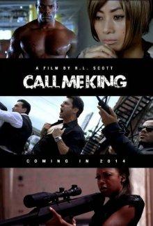 Зовите меня Королем