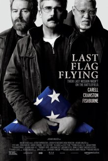 Последний взмах флага