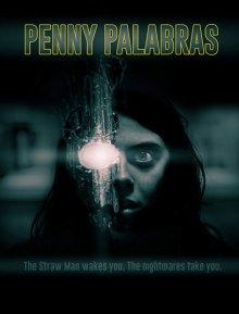 Пенни Палабрас