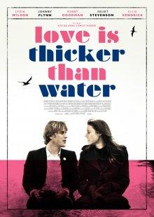 Любовь гуще воды