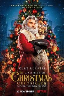 Рождественские хроники смотреть онлайн бесплатно HD качество
