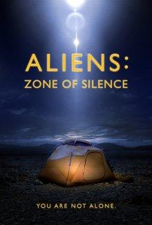 Пришельцы: Зона тишины смотреть онлайн бесплатно HD качество