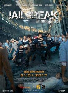 Побег из тюрьмы смотреть онлайн бесплатно HD качество