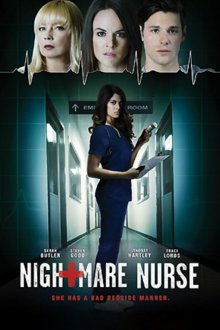 Кошмарная медсестра