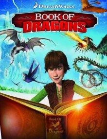Книга драконов смотреть онлайн бесплатно HD качество