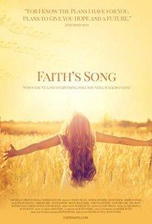 Песнь Веры