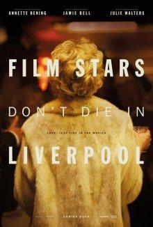 Кинозвезды не умирают в Ливерпуле