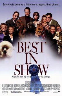 Победители шоу смотреть онлайн бесплатно HD качество
