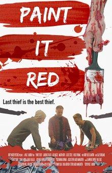 Покрась это красным