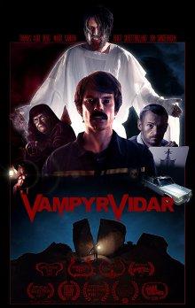 Вампир Видар