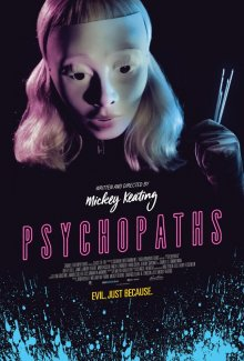 Психопаты
