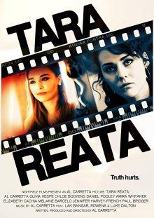 Тара Реата
