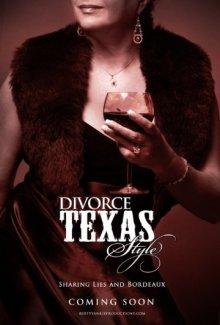 Развод по-техасски