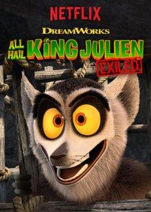 Да здравствует король Джулиан: Изгнанный