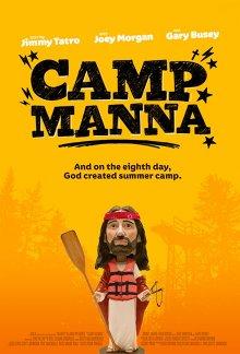 Лагерь Манна