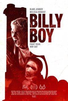 Билли