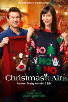 Рождество в воздухе