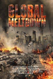 Глобальный кризис