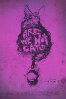 Мы не кошки