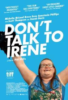 Не разговаривайте с Ирен