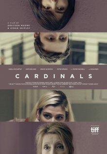 Кардиналы
