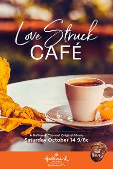 Кафе первой любви