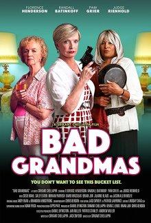 Плохие бабульки
