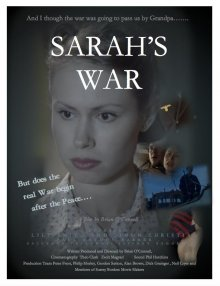 Война Сары