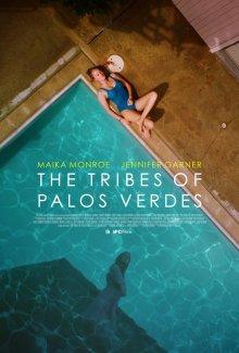 Племена Палос Вердес