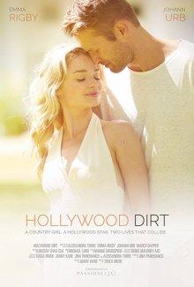 Голливудская грязь